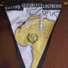 Banderines de colección: ANTIGUO BANDERIN CUERPO ECLESIASTICO CASTRENSE - SAHARA - SIDI IFNI - MIDE 30 CMS APROX. - TAL Y COM. Lote 38262998
