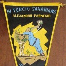 Banderines de colección: ANTIGUO BANDERIN IV TERCIO SAHARIANO - ALEJANDRO FARNESIO - SAHARA - VILLA CISNEROS - SAHARA - MIDE . Lote 38263117