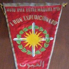 Banderines de colección: ANTIGUO BANDERIN REGIMINETO INFANTERIA EXTREMADURA Nº 15 - IBON EXPEDICIONARIO - SAHARA 1957 / 58 - . Lote 54096864