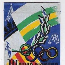 Banderines de colección: BANDERIN III JUEGOS DEPORTIVOS ESCOLAPIOS DE CATALUÑA ABRIL 1964 SABADELL. Lote 40368538