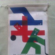 Banderines de colección: BANDERÍN V JUEGOS DEPORTIVOS CLUB BANESTO. MADRID. ESPAÑA. 1967. Lote 40803611