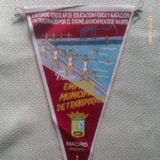Banderines de colección: BANDERÍN XIII CURSO ESCOLAR DE EDUCACIÓN FÍSICA Y NATACIÓN. AYUNTAMIENTO DE MADRID. ESPAÑA. 1965. Lote 40823309