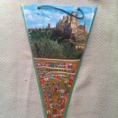 Banderines de colección: BANDERÍN DE ALCÁZAR DE SEGOVIA. CASTILLA Y LEÓN. ESPAÑA. Lote 41295250