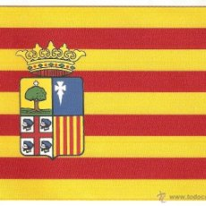 Banderines de colección: 10 BANDERITAS SOBREMESA DE ARAGÓN DE 15X10 ESTAMPADAS. Lote 41394367