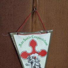 Banderines de colección: BANDERIN AÑO SANTO COMPOSTELANO. 1965. Lote 41689945