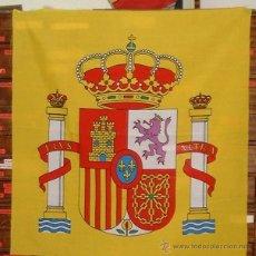 Banderines de colección: ESCUDO DE ESPAÑA ESTAMPADO DE 56 CMS. DE ALTO PARA BANDERAS DE 250X150. Lote 42503278