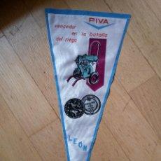 Banderines de colección: BANDERIN MOTOR DE RIEGO PIVA, LEON DE 38 CMS. Lote 42508827