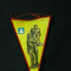 Banderines de colección: BANDERÍN TELA SAN CRISTOBAL PROTEGEDNOS 28 X 15 CM SAN CRISTOBAL NIÑO JESÚS. Lote 43420049