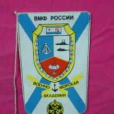 Banderines de colección: ANTIGUO BANDERIN RUSO MILITAR EJERCITO. Lote 43517906