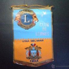 Banderines de colección: BANDERIN CLUB DE LEONES VIÑA DEL MAR CHILE - LIONS CLUB. Lote 44016717