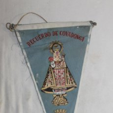 Banderines de colección: BANDERÍN RECUERDO DE COVADONGA - ASTURIAS - 26 CM.. Lote 45002721