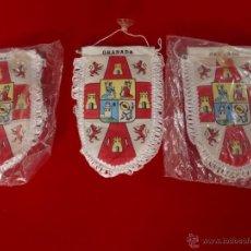 Banderines de colección: GRANADA LOTE 3 BANDERINES ACOLCHADOS NUEVOS. Lote 47390082
