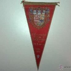 Banderines de colección: BANDERÍN IV CENTENARIO FUNDACIÓN MONASTERIO DEL ESCORIAL (1563-1963). Lote 48638483
