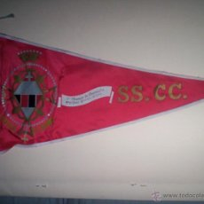 Banderines de colección: BANDERIN AÑOS 60 PUBLICIDAD PREMIO DE CONDUCTA, SAGRADOS CORAZONES COLEGIO. Lote 48745828