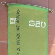 Banderines de colección: SEU.TORNEOS NACIONALES UNIVERSITARIOS 1958..BANDERIN.TAMAÑO: 22 X 12 CTS. Lote 48864648