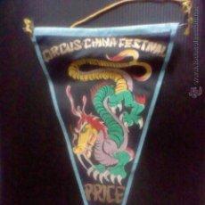 Banderines de colección: BAANDERIN CIRCUS CHINA FESTIVAL PRICE 28 CMS . Lote 49054802