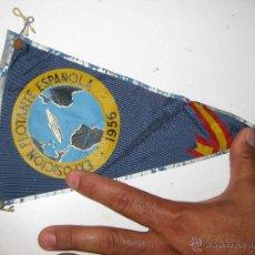 Banderines de colección: BANDERIN ANTIGUO EXPOSICION FLOTANTE ESPAÑOLA 1957. Lote 50365841