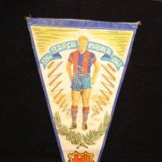 Banderines de colección: BANDERÍN DEL HOMENAJE A KUBALA 1950-1961. Lote 133681401