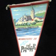 Banderines de colección: BANDERÍN DE TELA DEL MONASTERIO DE EL PAULAR. Lote 51772199