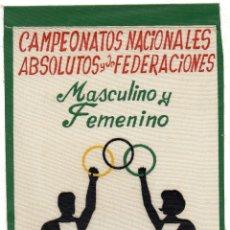Banderines de colección: MADRID, CAMPEONATOS NACIONALES ABSOLUTOS Y DE FEDERACIONES 1964.. Lote 53013176