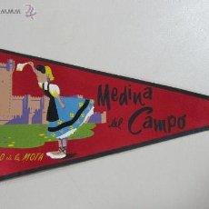 Banderines de colección: BANDERIN. MEDINA DEL CAMPO. CASTILLO DE LA MOTA. 28 CM. SEDA. Lote 55813302