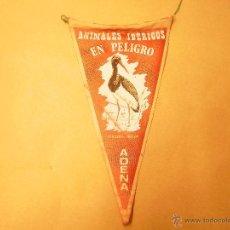 Banderines de colección: BANDERIN DE TELA DE ADENA ANIMALES EN PELIGRO. AÑOS 70. Lote 53960553