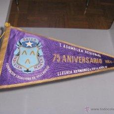 Galhardetes de coleção: BANDERIN - AÑOS 60 - LLEGADA DE HERMANOS A V ALLADOLID - FEDERACION LASALIANA DE VALLADOLID 1959. Lote 54840246