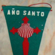 Banderines de colección: BANDERIN AÑO SANTO 1965. Lote 55064532