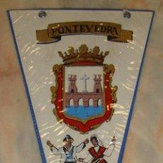 Banderines de colección: BANDERIN PONTEVEDRA. Lote 55104483