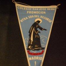 Banderines de colección: BANDERÍN COLEGIO SAN JOSÉ. Lote 56188548