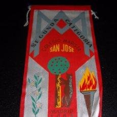 Banderines de colección: BANDERÍN COLEGIO MARISTA SAN JOSE 1963. Lote 56194361
