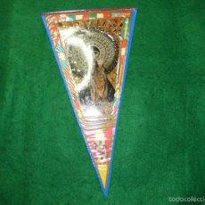 Banderines de colección: BANDERIN DE ZARAGOZA - VIRGEN DEL PILAR. Lote 56510610