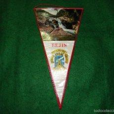 Banderines de colección: BANDERIN DE BEJIS. Lote 56510903