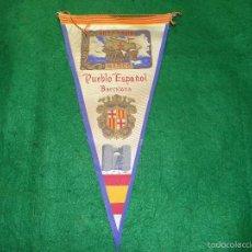 Banderines de colección: BANDERIN BARCELONA PUEBLO ESPAÑOL ARTESANIA MARCO. Lote 56511049