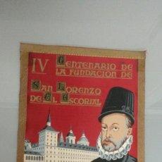 Banderines de colección: ANTIGUO BANDERIN 1963 SAN LORENZO DEL ESCORIAL TELA. Lote 58367112