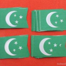 Banderines de colección: LOTE 20 BANDERINES ANTIGUOS PARA BICICLETA, PAKISTAN, AÑOS 70. Lote 233422820