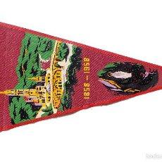 Banderines de colección: BANDERÍN - NORTE DAME DE LOURDES. Lote 59985047