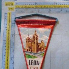 Galhardetes de coleção: BANDERÍN DE TURISMO, LEÓN, CATEDRAL. AÑOS 60 70. . Lote 60349439