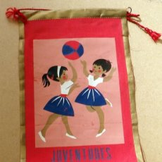 Banderines de colección: BANDERÍN DE JUVENTUDES SECCIÓN FEMENINA DE F.E.T. Y DE LAS J.O.N.S. 1967 DON. 50 PTAS. Lote 61734312