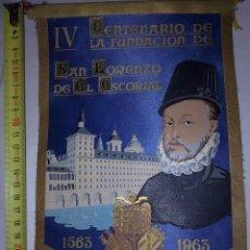 Banderines de colección: BANDERIN IV CENTENARIO DE LA FUNDACIÓN DE SAN LORENZO DEL ESCORIA 1563 -1963. Lote 64457683