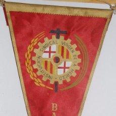 Banderines de colección: BANDERIN INSTITUCION SINDICAL VIRGEN DE LA MERCED BARCELONA. Lote 77113025