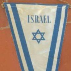 Banderines de colección: BANDERÍN ANTIGUO ISRAEL. Lote 77319093