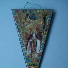 Banderines de colección: BANDERIN DE AVILA - PLASTIFICADO - AÑOS 60 A 70... R- 4116. Lote 79840917