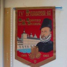 Banderines de colección: BANDERÍN IV CENTENARIO DE LA FUNDACIÓN SAN LORENZO DEL ESCORIAL 1563/ 1963. Lote 83713150