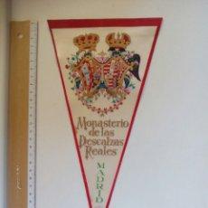 Banderines de colección: BANDERÍN MONASTERIO DE LAS DESCALZAS REALES MADRID. Lote 83715066