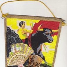 Banderines de colección: BANDERIN FERIA DE ABRIL DE SEVILLA.OBSEQUIO DE FANTA.. Lote 86831340