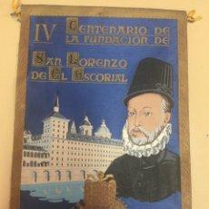 Banderines de colección: SAN LORENZO DEL ESCORIAL. IV CENTENERIO DE LA FUNDACIÓN DE SAN LORENZO DEL ESCORIAL. 1563-1963.. Lote 88310194