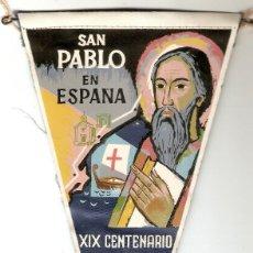 Banderines de colección: SAN PABLO EN ESPAÑA XIX CENTENARIO 1963/64 , ORIGINAL ANTIGUO EN BUEN ESTADO , VER ENVIOS. Lote 91715495