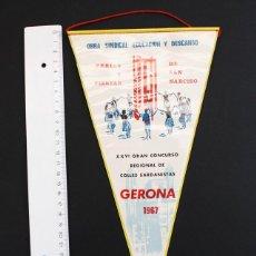 Banderines de colección: RARO BANDERIN XXVI CONCURSO REGIONAL COLLES SARDANISTAS GERONA GIRONA 1967, PLASTICO. Lote 92114095