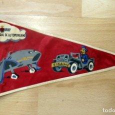 Banderines de colección: BANDERÍN MILITAR PARQUE CENTRAL DE AUTOMOVILISMO ROKISKI AVIACIÓN AIRE MITAD S XX 30X18CMS. Lote 93393405